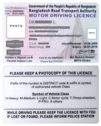 Driving In Driving License In License License Driving Bangladesh Bangladesh In