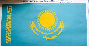 История флага Казахстана