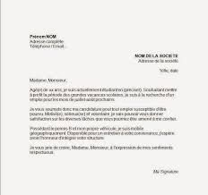 Carta De Motivacion Carta De Motivacion Para Doctorado X Carta De