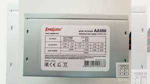 Новый <b>блок питания Exegate ATX-AA500</b> 500W ATX купить в ...
