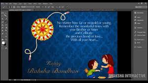 How To Create Greeting Card In Photoshop Cs6 Dhakshainteractive