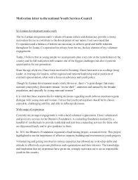 Template Motivation Letter For Masters Degree Best Motivational Job