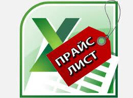 Купить <b>штамп</b>, <b>печать</b>, датеры Киев. Изготовить <b>самонаборные</b> ...