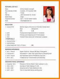 Resume Format Application Cv Template Job Application Work Cv Template Templates Resume
