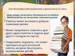 Психология мотивации человека Курсовая работа страница  Мотивация психология курсовая работа