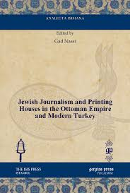 gorgias press jewish journalism and printing houses in the  imagefromgff