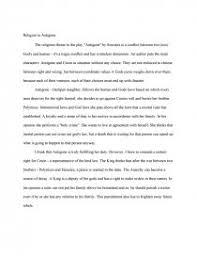religion in antigone essay similar essays