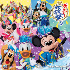 東京ディズニーランド ディズニー夏祭り 2016ミュージックディズニー公式