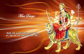 Happy Chaitra Navratri GIF HD Images ...