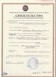 Аренда спецтехники СПб в integrator это доступные цены и  Наши лицензии и документы