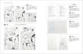 イラストノート No44 描く人のためのメイキングマガジン Seibundo
