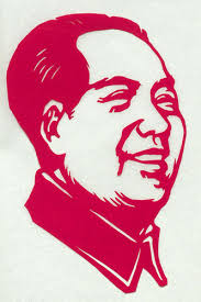 writing introductions for mao zedong essay he has been known both as a savior and a tyrant to the chinese people national capitalism in the citied and individual peasant proprietorship in the