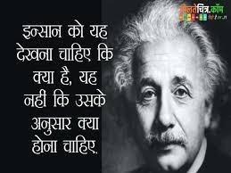 Famous Philosophy Quotes Beauteous Famous Philosophy Quotes With Along With Philosophers Like S