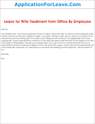 Leave Application For Wife Treatment Png Ssl 1