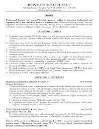 Forensic Investigator Resume
