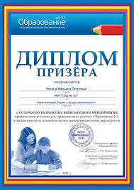 Проверить диплом через росреестр необходимо согласовывать с военкоматом по заявление на диплом образец 3 ндфл месту нахождения организации Назначение перемещение и увольнение сотрудников