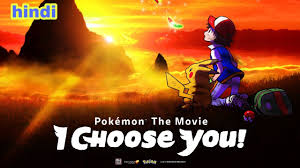 how to download pokemon movie i chosse you in hindi | pokemon movie i  chosse you hindi by riju gamer - YouTube