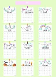 Printable Calendar Pages 2019 2019 Calendar Printable Calendar