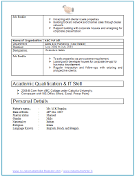 2 years experience resume format (Page 2)