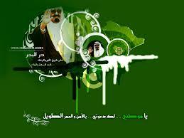 تواقيع اليوم الوطني 2020 السعودي