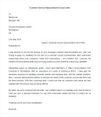 Sample Cover Letter Applying For A Job Cover Letter For Applying ...