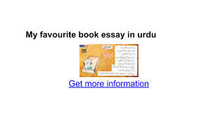 my favourite book essay in urdu google docs