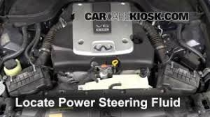 interior fuse box location 1985 2013 infiniti g37 2009 infiniti follow these steps to add power steering fluid to a infiniti g37 1985 2013