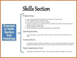 skills section on resume