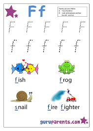 preschool letter worksheet f
