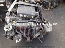USED ENGINE TOYOTA 1SZ | Shine Motors