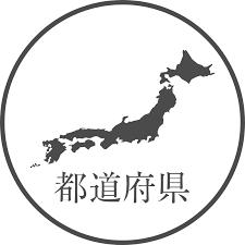日本地図白地図プリントpdf Aiデータなどの無料素材start Point