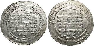 'ali buyid Abu 366 Al Rukn Al 947 dawla Buwayhid 335 977 hasan 1wqRXq