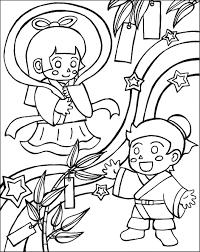 レク素材 七夕桐山 寛子介護レク広場レク素材やレクネタ企画書