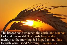 good morning wishes e thought message sms sun rise picture
