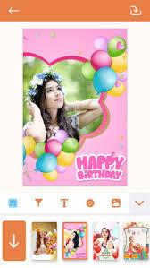 birthday photo frames editor 4