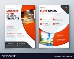 Flyer Template Layout Design Business Flyer