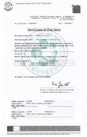 Free Medical Certificate AlkaViva Medical Certificate Alkaline Machines Ionizing Water 1