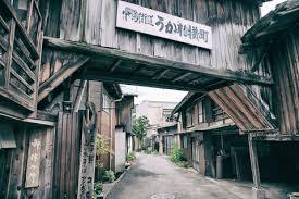 「日本大正村」の画像検索結果