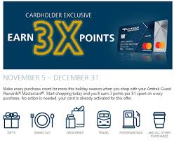 bank of america amtrak cardholders are being offered 3x amtrak points per 1 spent on all purchases until december 31st 2018 with no cap