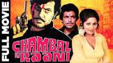 Amjad Khan Chambal Ki Rani Movie
