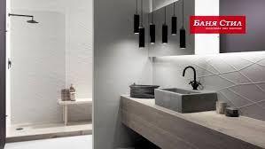 Магазини баня стил са специализирани в предлагане на продукти за баня. Vzpolzvajte Se Ot Banya Stil Obzavezhdane Za Banya