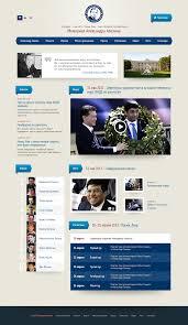 Memorial Website Design Website Design Of The Alekhine Memorial Alekhine Memorial