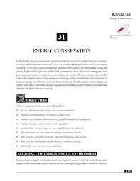 conservation energy essay