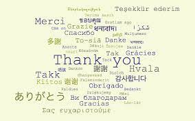 ありがとう ギリシャ 語