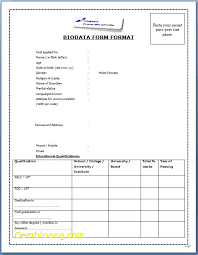 Job Application Bio Data Form Elegant Biodata Format For Job