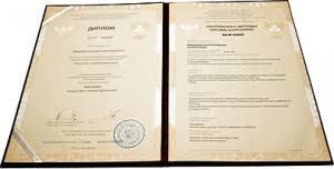 Купить диплом фармацевта цена goz diploma com Готовый диплом