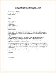 Interview Letter Template Asafonggecco Resume Thank You Letter