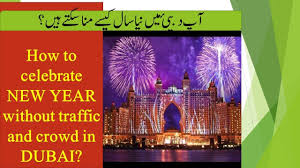 New Year's in Dubai | How to get ringside view without traffic and crowd at New  Year's Eve in Dubai