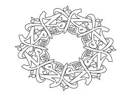 Islamic Mosaic Coloring Page Download Print Online Coloring
