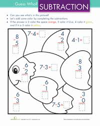 Small Picture Color by Simple Subtraction Worksheet Educationcom coloring pages